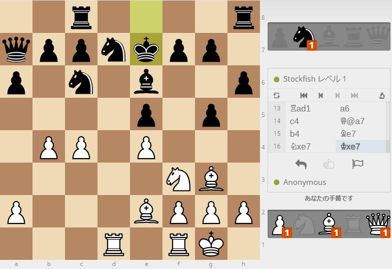 クレイジーハウス チェス