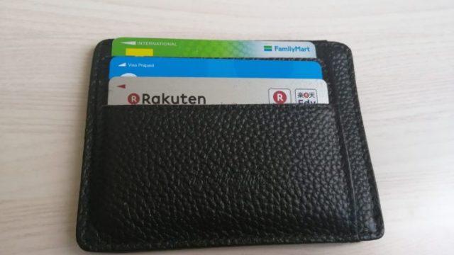 カードケース キャッシュレス